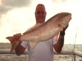 Caught off South Padre Island. No guess on the weight, but biggest fish for the day and above the slot for keepers.